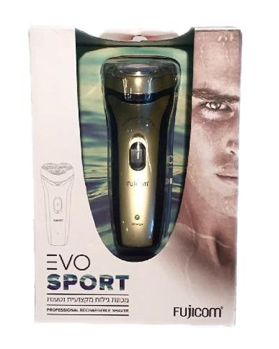 Fujicom Evo Sport barbermaskin 1stk